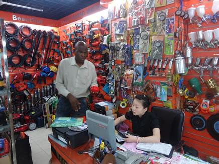 Harware Toos Yiwu wholesale Market